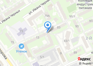 Компания «Дентал энд СПА» на карте