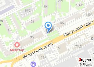 Компания «Грундфос производственная компания» на карте