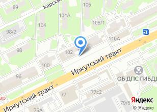 Компания «Почтовое отделение №62» на карте