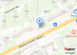 Компания «РемДом» на карте