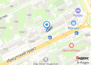 Компания «Кодак экспресс» на карте