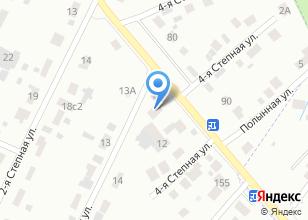 Компания «Автоцентр на Степной 3-ей» на карте