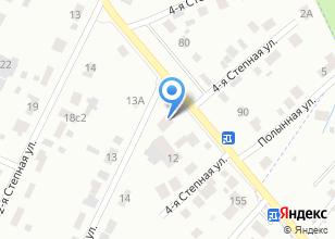 Компания «Автоцентр на Степной» на карте