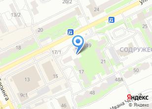 Компания «Аптека Целебная» на карте