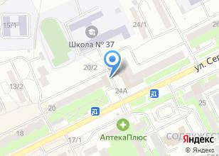 Компания «Гениум» на карте