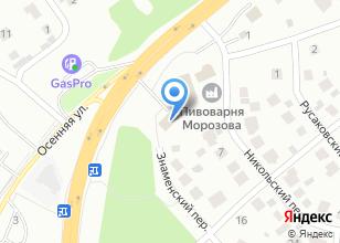 Компания «Сервис Томск» на карте
