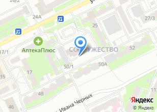 Компания «Декольте» на карте