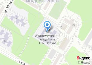 Компания «Академический лицей» на карте
