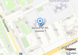 Компания «Специальная коррекционная общеобразовательная школа №45» на карте