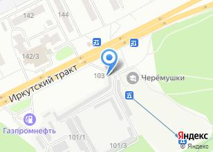 Компания «Шиномонтажная мастерская на Иркутском тракте» на карте