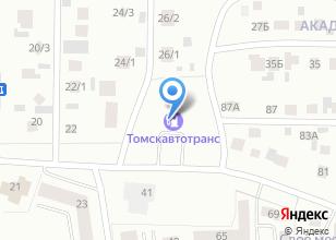 Компания «АЗС-Томскавтотранс, ЗАО» на карте