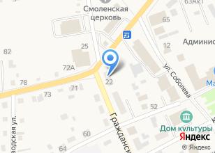 Компания «Церковь Смоленской иконы Божьей Матери» на карте