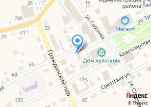 Компания «С пылу с жару!» на карте