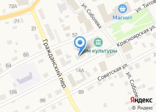 Компания «Ирода» на карте