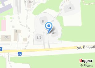 Компания «АЗС на ул. Высоцкого» на карте