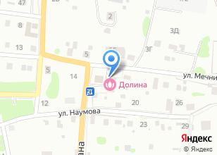 Компания «Золотая долина» на карте