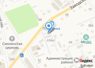 Компания «Харон» на карте