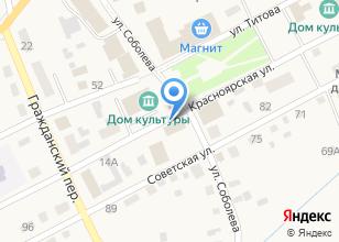 Компания «Фонд социального страхования РФ Алтайское региональное отделение» на карте