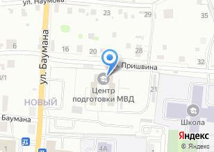 Компания «Центр профессиональной подготовки Управления МВД России по Томской области» на карте