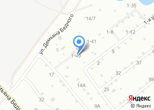 Компания «Архангел» на карте
