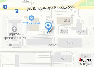 Компания «Автодвижение» на карте