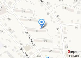 Компания «УК Наш дом» на карте