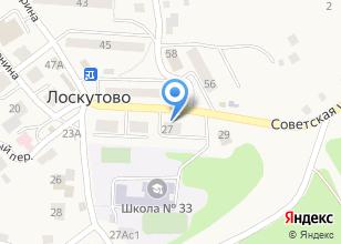 Компания «Центр социальной поддержки населения Кировского района г. Томска» на карте