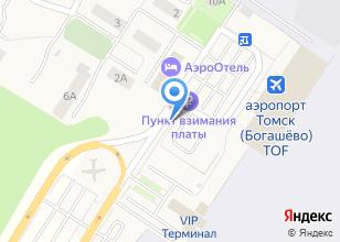 Компания «Аэропорт Томск» на карте