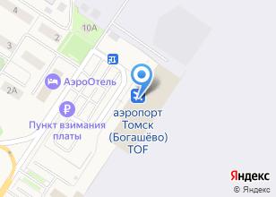 Компания «Встреча в аэропорту» на карте