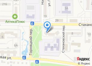 Компания «ВОА» на карте