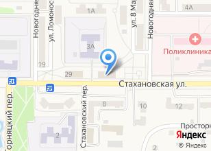Компания «Отдел пенсионного фонда РФ» на карте