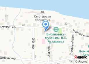 Компания «Отделение почтовой связи пос. Овсянка» на карте