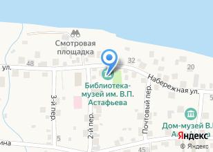 Компания «Библиотека-музей В.П. Астафьева» на карте