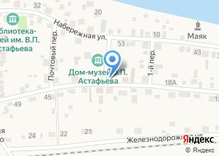 Компания «Мемориальный комплекс В.П. Астафьева Красноярский краевой краеведческий музей» на карте