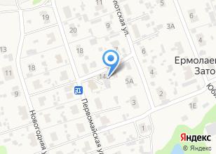 Компания «Всякая всячина» на карте