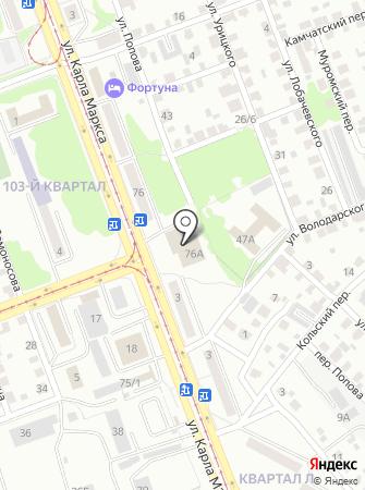 Турбопульс, ООО, центр обслуживания на карте