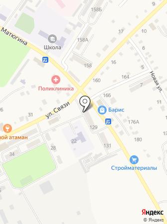 Альтаир на карте