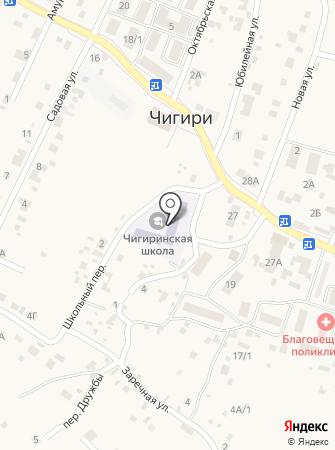 Чигиринская средняя общеобразовательная школа с углубленным изучением отдельных предметов на карте