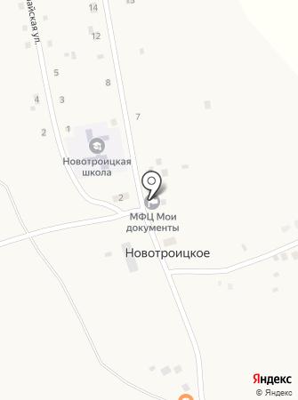 Администрация Новотроицкого сельсовета на карте