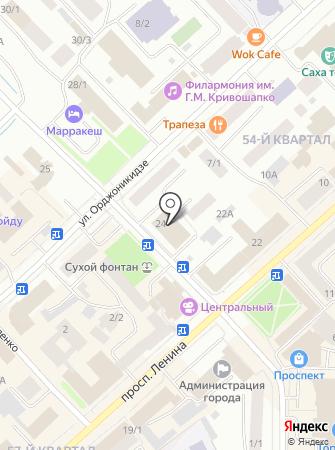 Якутский республиканский профсоюз работников народного образования на карте