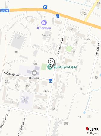 Культурно-досуговый центр Администрации Мирненского сельского поселения на карте