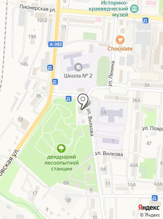 Долинская городская прокуратура Сахалинской области на карте