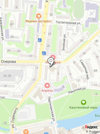 Калининграде букмекерская контора