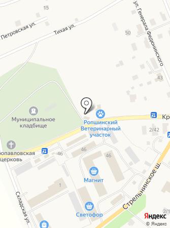 Храм Святых Апостолов Петра и Павла на карте