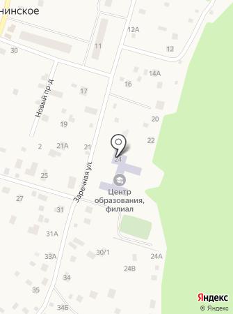 Первомайский Центр Образования на карте