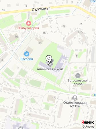 Аннинская общеобразовательная школа на карте