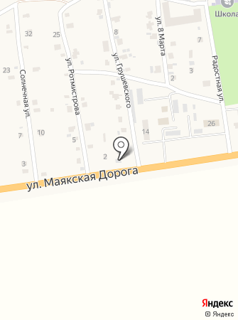 Универсам на карте