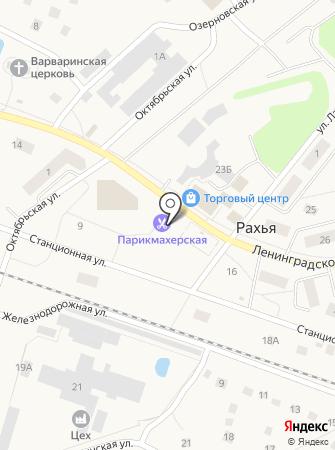Обувной магазин на Ленинградском шоссе на карте