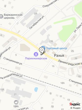 Магазин овощей и фруктов на Ленинградском шоссе (Всеволожский район) на карте