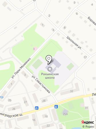 Рахьинский центр образования с дошкольным отделением на карте